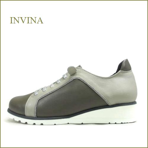 invina インビナ  iv2412gy  グレイ 【柔らかレザーで歩こう!INVINA 歩行に優しい 安らぎのウェーブ調の中敷き】