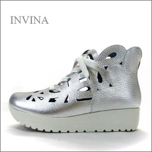 invina インビナ  iv4452sl  シルバー 【可愛いフラワーカット・・・リラックス効果のインソール。。invina 大人のスニーカースタイル】