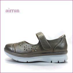 airrun エアラン ar6841dgo  ライトブロンズ  【進化したプラット製法・・・3重構造のふわふわクッション。。 楽らくマジックベルト】