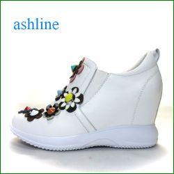アシュライン  ashline as161256wt ホワイト 【靴がもっと好きになる...カラフル & とんがりお花** ashline インヒールスニーカー】
