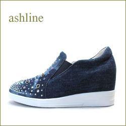 ashline アシュライン as17586nv  ネイビー 【可愛さ満点*ストーン*ダイヤ*ashline・ グラデーションデニム・きらきらスリッポン】