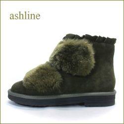 ashline アシュライン as1177611ka カーキ 【ふわもこラビットファーと・・可愛いフリルのデザイン。。ashline・暖かアンクルブーツ】