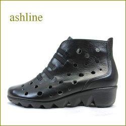 ashline アシュライン as5328bl ブラック 【無理なく馴染むソフトレザー・・軽い作りの200g。。ashline・アンクル ショートブーツ】