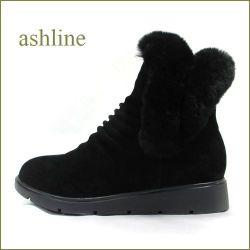 ashline アシュライン as9225bl ブラック 【可愛いリップカット・デザイン。。ふわもこラビットファー・・ashline・暖かアンクルブーツ】