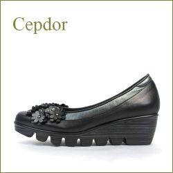 cepdor セプドール ce1754bl ブラック 【軽くなって登場・・・新型ソール・・cepdor・・かわいい小花パンプス】