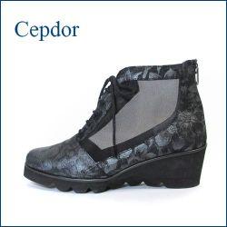 Cepdor  セプドール  ce2105bl  ブラック 【おしゃれなフラワー加工・・きれいなシルエット・・ CEPDOR・チュールアンクル】