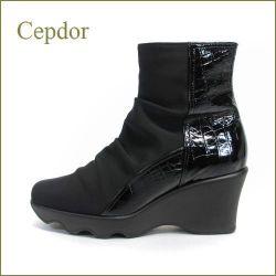 cepdor セプドール ce431bl ブラック 【すっきり高級サテンと・・おしゃれエナメルクロコ・・cepdor ウェッジショート】