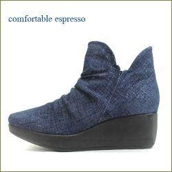 espresso エスプレッソ  ep815nv  ネイビー 【きれいなシルエット! おしゃれ素材で足下アピール。espressoシンプル ショートブーツ】