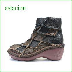 estacion エスタシオン靴  et088bl ブラックコンビ 【ヒールアップがデビュー!!エスタシオン靴 すごく可愛いカラフル・ブーツ】