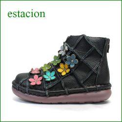 estacion エスタシオン靴  et1452bl ブラック 【フワッと感じるオザブ・クッション! エスタシオン・・お花畑のかわいいアンクル】