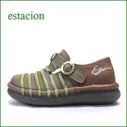 estacion エスタシオン靴  et2441dok ダークオークコンビ 【かわいい新感覚カラー!フワッと感じるお座布なクッション。。エスタシオン靴・・しましまマニッシュ】
