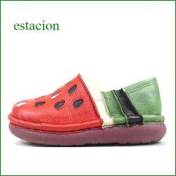 エスタシオン スイカ 靴 estacion et330grre グリーンレッド 【エスタシオン産 大玉 スイカ の靴を全国にお届けします。。どうぞ履いてみてください】