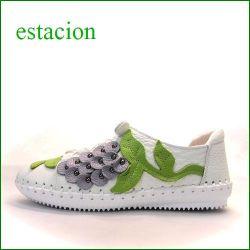 estacion  エスタシオン靴 etn202iv アイボリー 【可愛さ満点。。。クニュッと曲がるソール・・・エスタシオン..葡萄のスリッポン】