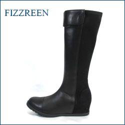 fizz reen フィズリーン fr1460bl  ブラック 【新鮮・・レザーとシルキーストレッチ。。。可愛いラウンドトゥ。。フィズリーン 安心のび~る上品ブーツ】