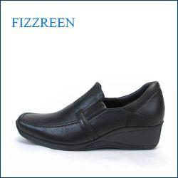 フィズリーン fizz reen fr2408bl ブラック 【つちふまずクッションで・・アーチがリラックス・・・FIZZREEN・・ウェッジソール・スリッポン】
