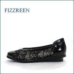 fizz reen フィズリーン fr244bl ブラック 【かわいい上品ラウンドトゥ・・新鮮なチュール素材・・FIZZREEN・・快適クッション・パンプス】
