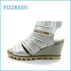 fizzreen フィズリーン fr2702wt オフホワイト 【上品スッキリのシンプルデザイン・・FIZZREEN・・・・ソフトなFITの・ウェッジサンダル】