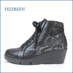 fizz reen フィズリーン ショートブーツ  fr370bl  ブラック 【やっぱりいい パンプキンソール・・きれいな後ろ姿に・・FIZZREEN レースアップ ショート】