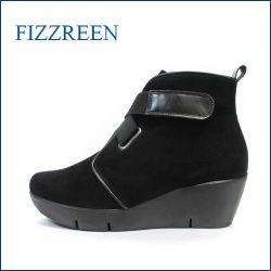 fizz reen フィズリーン fr3783bl  ブラック 【ぷっくりかわいい New 厚底ソール・・FIZZREEN・楽々・アンクルブーツ】