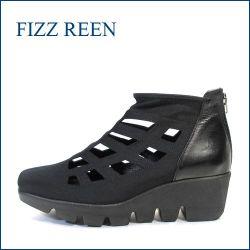 fizz reen  フィズリーン  fr5059bl  ブラック 【ロングセラーの履き心地!柔らかストレッチでフィット。。 fizzreen 人気の厚底ブ―ティ】