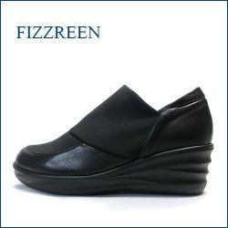 fizz reen  フィズリーン fr6811bl ブラック 【シンプルさが理想的ね!!楽らくにすっぽり包み込む・・ fizzreen  厚底スリッポン】