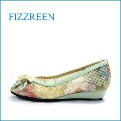 fizz reen フィズリーン fr7001mt  ミントベージュ 【かわいい上品リボン・・新鮮なレース素材・・FIZZREEN・・2重クッション・パンプス】