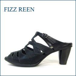 FIZZREEN  フィズリーン fr7502bl  ブラック 【すっぽり足を包み込む履き心地・・FIZZREEN おしゃれなミュールサンダル】