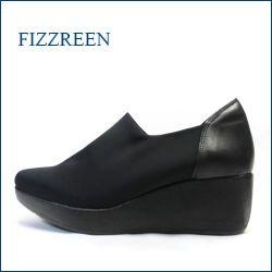 fizzreen フィズリーン fr804bl  ブラック  【すっきりシンプルなデザイン・・ストレッチで優しく包む・・fizzreen  きれいな厚底スリッポン】