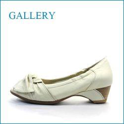 gallery  ギャラリー  ga8720iv  アイボリー 【指が出すぎず ぴったり FIT・ちょびっとオープントゥの・gallery・ 可愛いリボンパンプス】