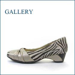 gallery  ギャラリー  ga9707ze  ゼブラ 【きちんと履ける柔らか仕立て・・楽にFITする クッション構造・・  gallery・シンプルパンプス】