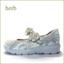 herb靴 ハーブ hb1202bg  フラワーベージュ 【ウキウキ度アップ・・ 可愛いフラワーベージュ。。herb靴・・お花のベルトパンプス】