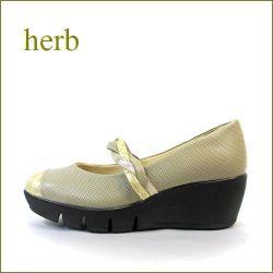 herb靴 ハーブ hb1601bg  ベージュ 【新型ソール登場!! herb靴 足を包み込む 究極ソフトなインソール】