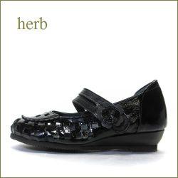 herb靴 ハーブ hb1800bl  ブラック 【オシャレ度アップ・ 新鮮ソフトエナメル・・herb靴・・かわいい丸さの・ベルトパンプス】