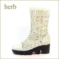 HERB  ハーブ hb2150iv  アイボリー 【高級レースを使用した軽い なみなみのソールのショートブーツ】