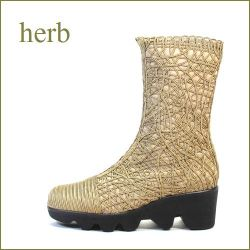 herb靴  ハーブ hb2250ok  オ—ク 【センス度アップ・・上品コードレースの・・herb靴・なみなみのソール・ショート】