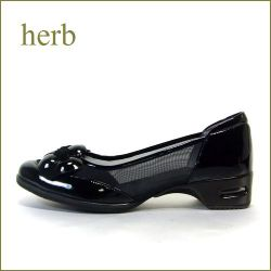 HERB  ハーブ hb3436bl  ブラック 【足がよろこぶ・・超軽量 かわいい お花のエアーソール爽やかチュールパンプス】