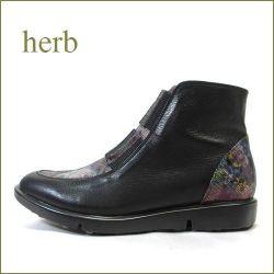 herb靴  ハーブ  hb425bl  ブラック  【新素材 3Dのお花。。軽さとクッションでアピールしましょ。herb靴 アンクルブーツ】