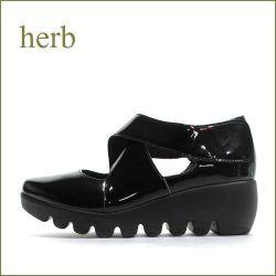 herb靴  ハーブ  hb5366ble  ブラックE  【疲れにくい構造の・・クロスのベルト・・ herb靴 なみなみのソール・・すっきりパンプス】