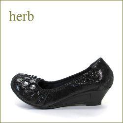 herb靴  ハーブ hb6335bl  ブラック 【外反母趾にやさしい・・柔らか仕立て・ herb靴  FIT FIT ウェッジソール】