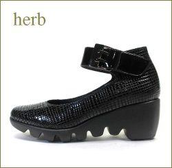 herb靴  ハーブ  hb683ble  ブラッククロコ  【シンプルすっきり・・安心の履き心地・・herb靴 ずっと 楽!ベルトパンプス】