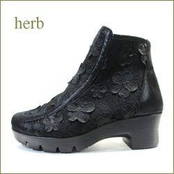 herb靴 ハーブ hb81222bl  ブラック 【可愛いお花の新鮮レース素材・・ 軽さがポイント200g。。herb靴・・ショートブーツ】