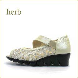 herb靴  ハーブ hb8147bg  ベージュ 【長時間でも快適・・かわいいお花レース・・ herb靴 軽量・楽らくオープントゥ】