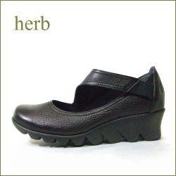 HERB ハーブ hb87bl  ブラック 【長時間でも快適でいられる・・とっておきの履き心地 HERB靴 ベルトパンプス 】