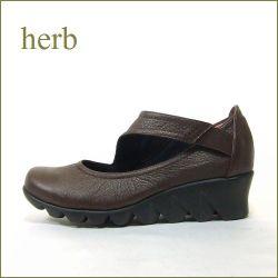 herb靴  ハーブ  hb87dn  ダークブラウン 【長時間でも快適でいられる・・ herb靴・・ 軽量・とっておきの履き心地】