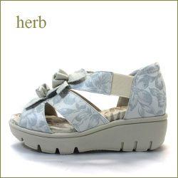herb   ハーブ  hb906iv  アイボリー 【可愛いリボンとお花・・・ボリュームたっぷり厚底ソール。。herb靴・オープントゥのサンダル】