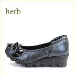herb靴  ハーブ  hb9701bl  ブラック 【可愛い ぺらぺらリボン・・ 履きやすい柔らか仕立て・・herb靴・・ 軽量ソール・パンプス】