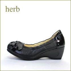 herb靴  ハーブ  hb9901bl  ブラック 【かわいいぐるぐるリボン・・ 履きやすい柔らか仕立て・・ herb靴・ ウェッジソール・パンプス】