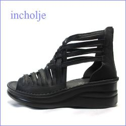 インコルジェ  incholje in4021bl  ブラック  【ずっとずっと快適・・ナイスな色出しオイル仕上げ。。incholje グラディエーター・サンダル】