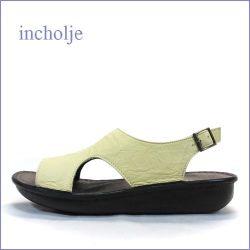 incholje   インコルジェ  in8803bg  ベージュ 【シンプルで深めがオシャレ・・アーチにフィット柔らかソール。。incholje サンダル】