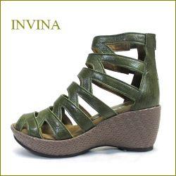 invina インビナ  iv4211ka  カーキ 【コロンと可愛い厚底ソール・・楽なふわふわクッション。invina ブーツサンダル】
